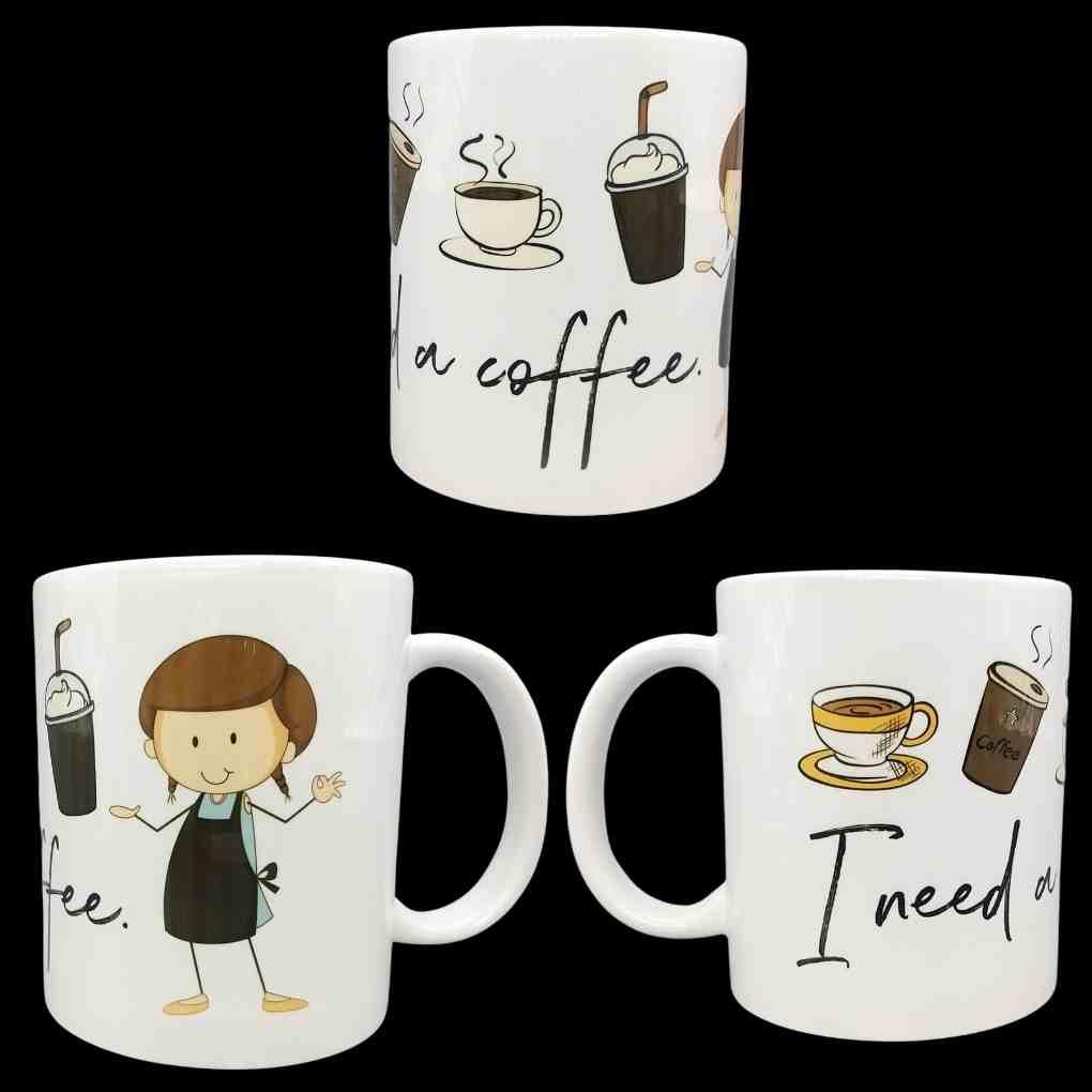 Skodelica I need coffee